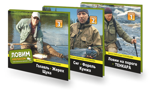 Картинка по адресу /media/products/video/fly-fishing-1-2-3.jpg
